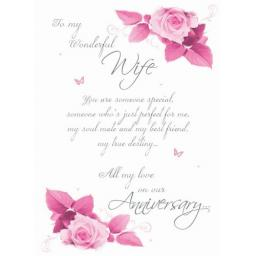 Anniversary Card - Poem For My Wife (Wife)