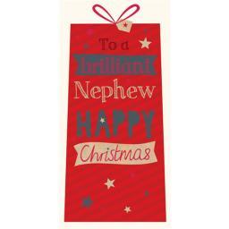 Christmas Card (Single) - Nephew 'Present Text'