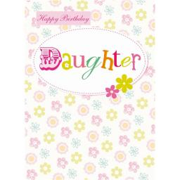 Family Circle Card - Repeat Flowers (Daughter)