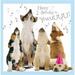 Pet Pawtrait Card - Howling Pups (Birthday Card)