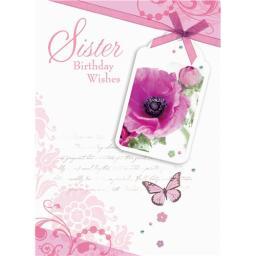 Family Circle Card - Sister