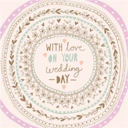 Wedding Card - Wedding