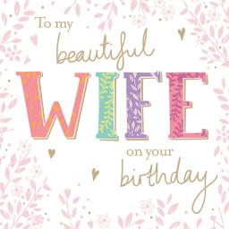 Family Circle Card - Birthday Text (Wife)
