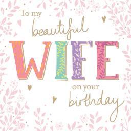 Family Circle Card - Birthday Text (Wife)