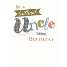 Family Circle Card - Text (Uncle)