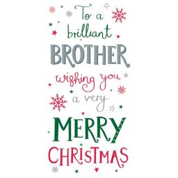 Christmas Card (Single) - Brother - Festive Snowflakes