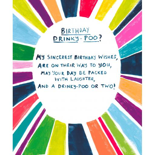 Emosh Card Collection - Drinky Poo