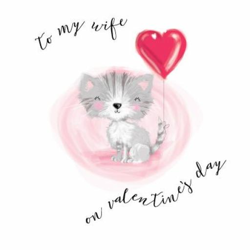 Valentines Day Card - To My Wife